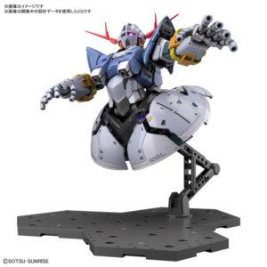 【ガンプラ】RG 1/144『RG 1/144 ジオング』機動戦士ガンダム プラモデル【BANDAI SPIRITS】より2021年1月発売予定☆