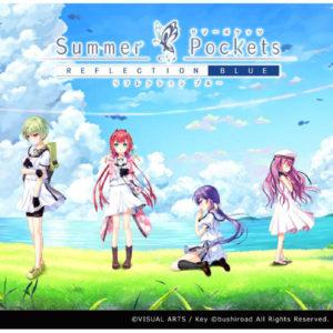 【ヴァイスシュヴァルツ】サマポケTCG『ブースターパック Summer Pockets REFLECTION BLUE』16パック入りBOX【ブシロード】より2020年10月発売予定♪