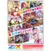 【ゼクス】Z/X -Zillions of enemy X-『EXパック第25弾 ミラクル!オール☆ゼクスターズ』5パック入りBOX【ブロッコリー】より2020年12月発売予定♪