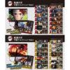 【鬼滅の刃】グッズ『鬼滅の刃 下敷きコレクションVol.1/Vol.2』14個入りBOX【タカラトミーアーツ】より2021年2月発売予定♪