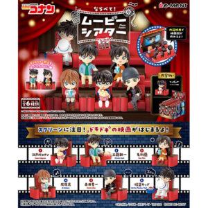 【名探偵コナン】『名探偵コナン ならべて!ムービーシアター』6個入りBOX【リーメント】より2021年4月発売予定♪