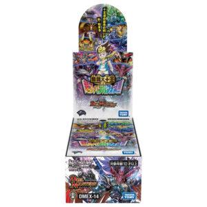 【デュエマ】デュエル・マスターズTCG『弩闘×十王超ファイナルウォーズ!!!』トレカ【タカラトミー】より2021年2月発売予定♪