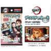 【鬼滅の刃】グッズ『デコステッカー3 ガムつき』食玩 20個入りBOX【エンスカイ】より2021年4月発売予定♪