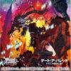 【ヴァイスシュヴァルツ】エクストラブースター『デート・ア・バレット』デアラTCG 6パック入りBOX【ブシロード】より2021年5月発売予定♪