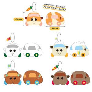 【モルカー】PUI PUI モルカー マスコットぬいぐるみ『ポテト』『シロモ』『アビー』『チョコ』『テディ』全5種【バンダイナムコアーツ】より2021年6月発売予定☆