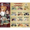 【鬼滅の刃】グッズ『鬼滅の刃 ミニ扇子コレクション2』12個入りBOX【エンスカイ】より2021年6月発売予定♪