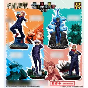 【呪術廻戦】プチラマ『呪術廻戦 卓上領域展開 壱號』4個入りBOX【メガハウス】より2021年6月発売予定♪