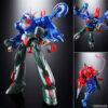 【ゲッターロボ號】超合金魂『GX-96 ゲッターロボ號』変形合体可動フィギュア【バンダイ】より2021年9月発売予定♪