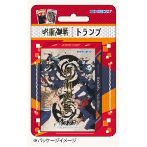 【呪術廻戦】グッズ『呪術廻戦 トランプ』【エンスカイ】より2021年6月発売予定♪