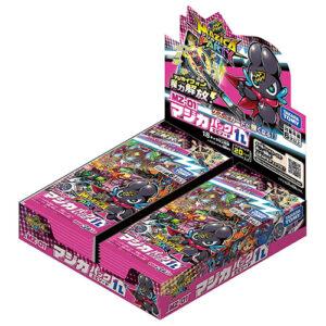 【マジカパーティ】トレカ『MZ-01 マジカパック エピソード1 L』BOX【タカラトミー】より2021年6月発売予定♪