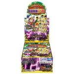 【デュエマ】デュエル・マスターズTCG『20周年超感謝メモリアルパック 技の章 英雄戦略パーフェクト20』BOX【タカラトミー】より2021年7月発売予定♪
