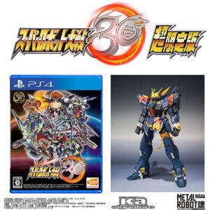 【スパロボ】PS4/Switch『スーパーロボット大戦30 超限定版』METAL ROBOT魂 ヒュッケバイン30 付き【バンナム】より2021年10月発売予定☆