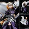 【Fate/Grand Order】KDcolle『ルーラー/ジャンヌ・ダルク リニューアルパッケージVer.』1/7 完成品フィギュア【KADOKAWA】より2022年6月再販予定♪