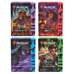 【マジック:ザ・ギャザリング】MTG『パイオニア・チャレンジャーデッキ』トレカ【Wizards of the Coast】より2021年10月発売予定♪
