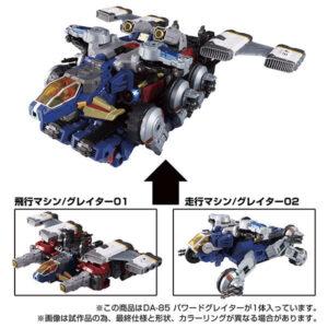 【ダイアクロン】『DA-85 パワードグレイター』『DA-83 ダイアクロン隊員 Ver.2.0』可変可動フィギュア【タカラトミー】より2022年2月発売予定♪